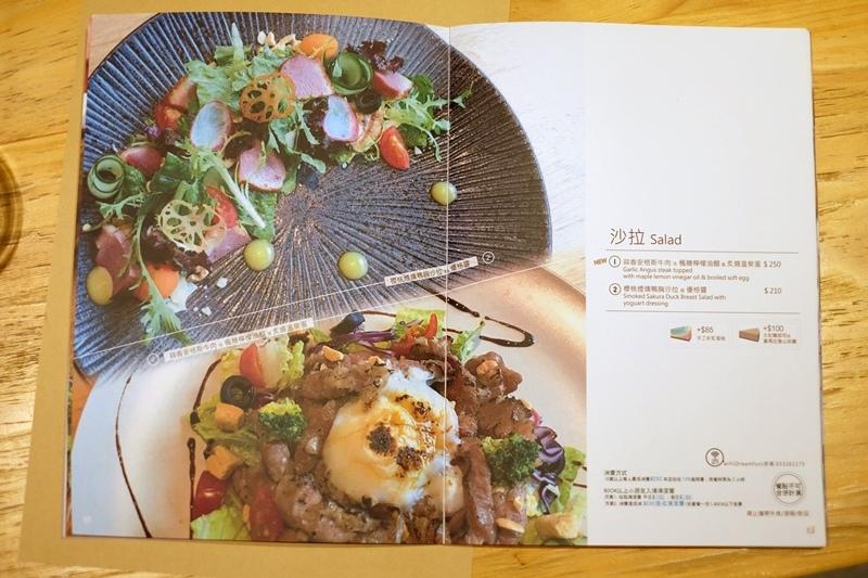 夢工場親子主題餐廳37.JPG