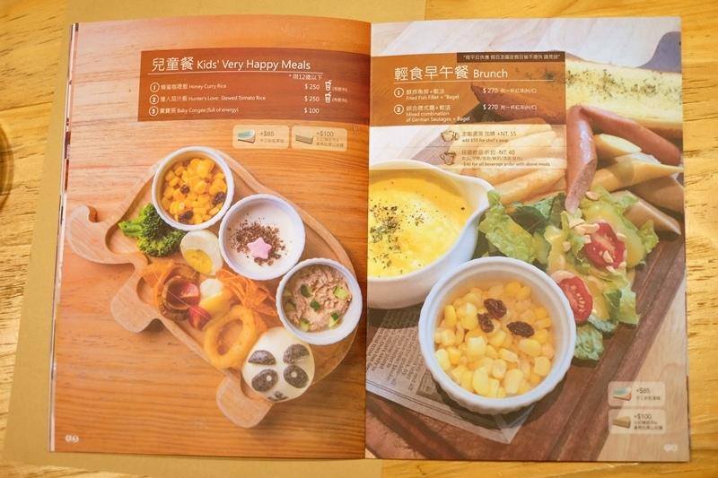 夢工場親子主題餐廳40.JPG