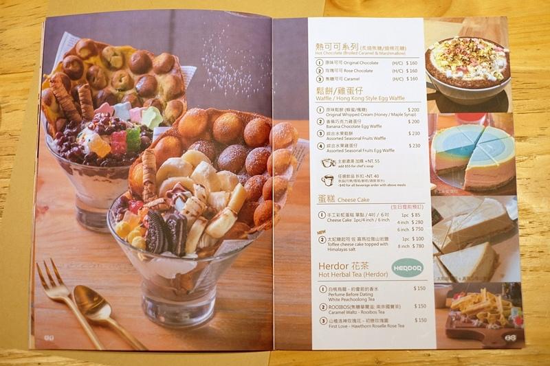 夢工場親子主題餐廳43.JPG