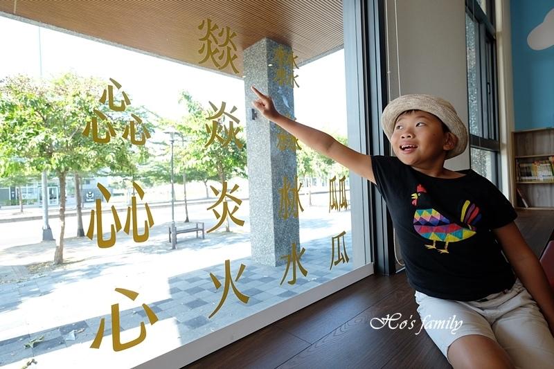 台中市立圖書館李科永紀念圖書分館17.JPG