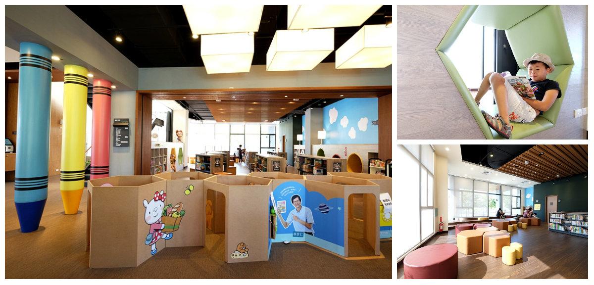 台中市立圖書館李科永紀念圖書分館fb.jpg