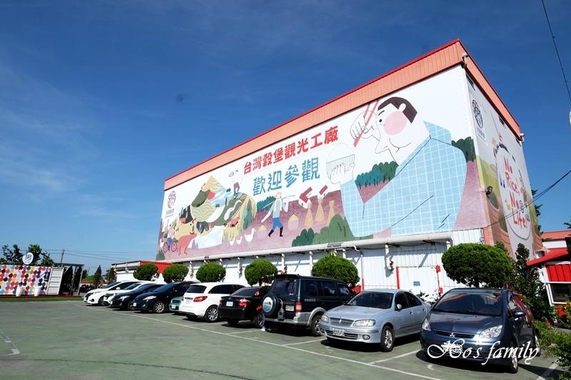 台灣穀堡2.JPG