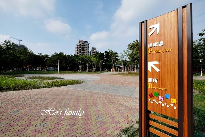 蓮池潭兒童公園2.JPG