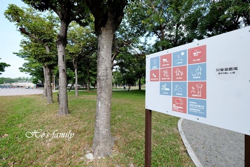 蓮池潭兒童公園55.JPG