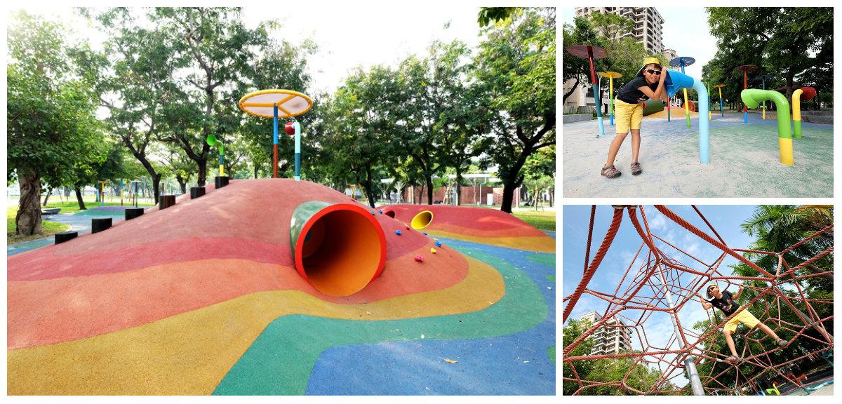 蓮池潭兒童公園fb.jpg
