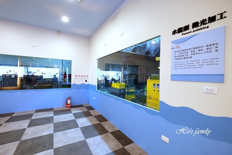 水銡利觀光工廠55.JPG