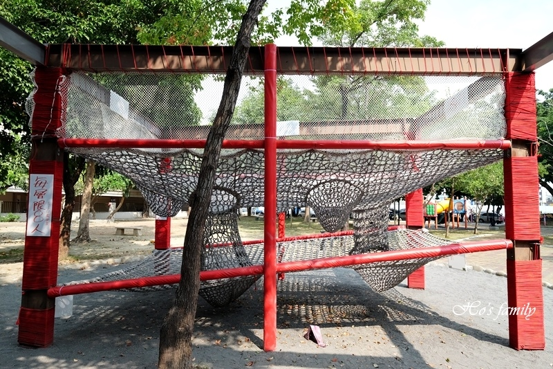 台南立德公園2.JPG