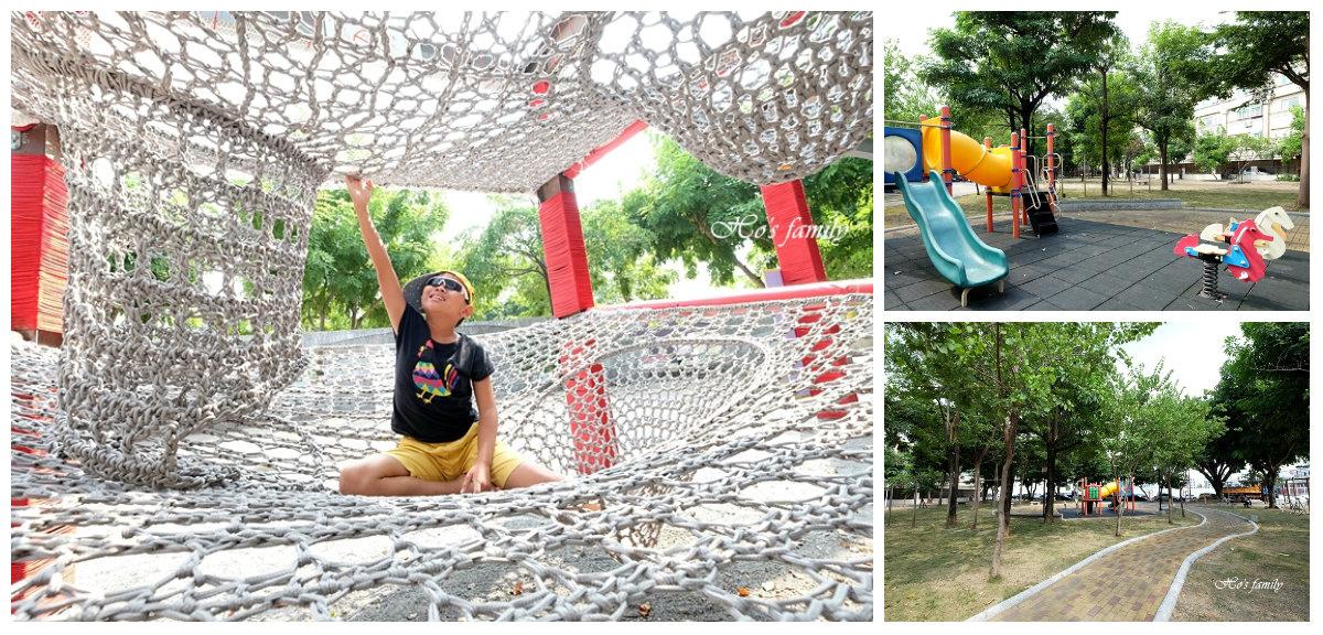 台南北區立德公園.jpg