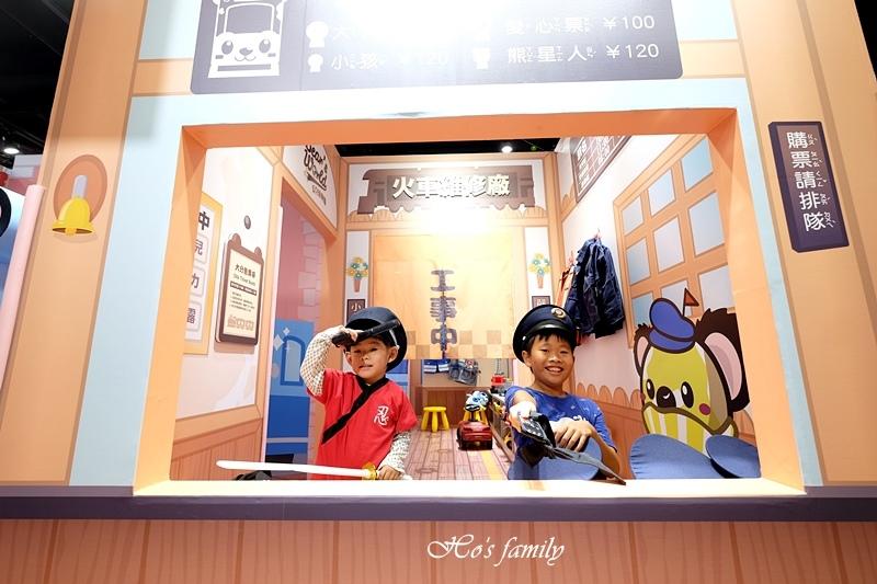 貝兒絲樂園南港5.JPG