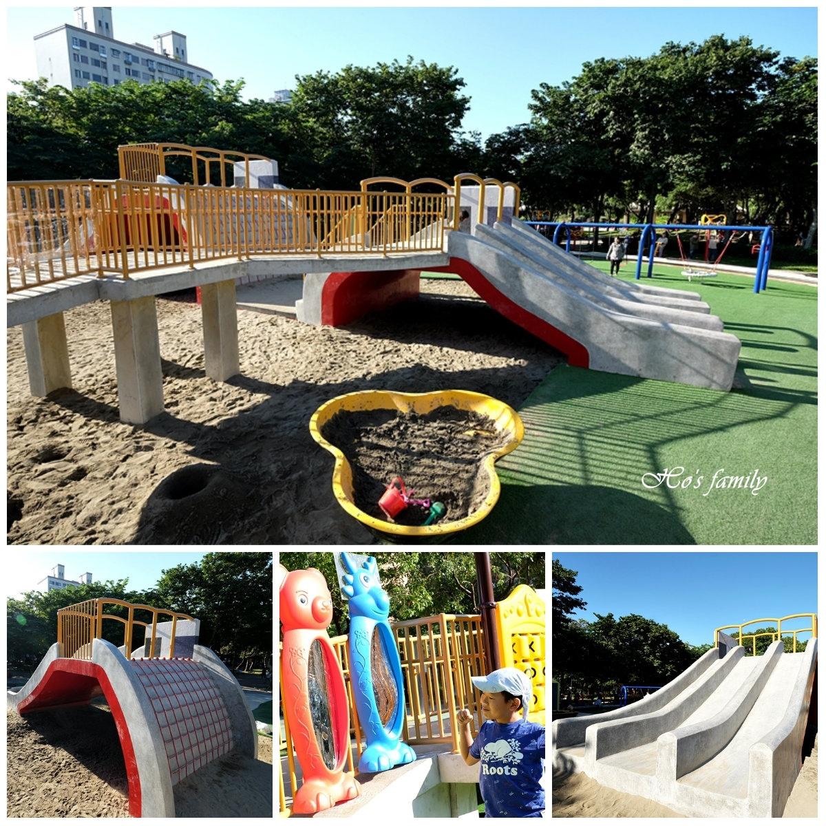 中和八二三紀念公園(四號公園).jpg