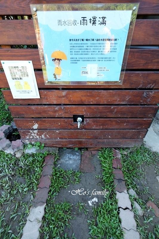 中和八二三紀念公園(四號公園)42.JPG