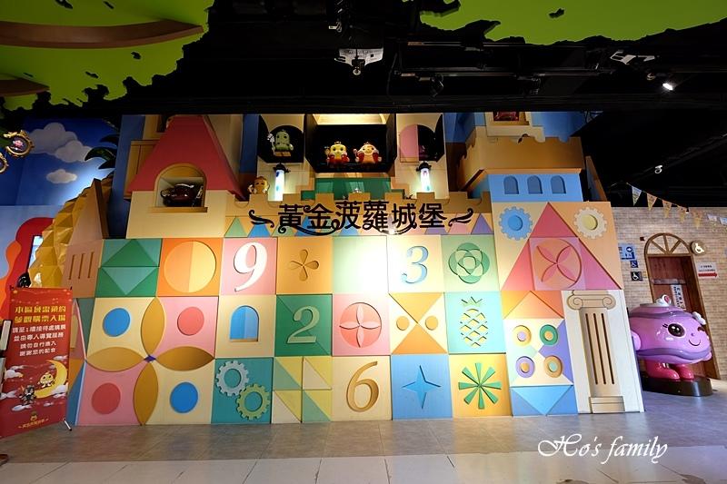 維格餅家黃金菠蘿城堡6.JPG