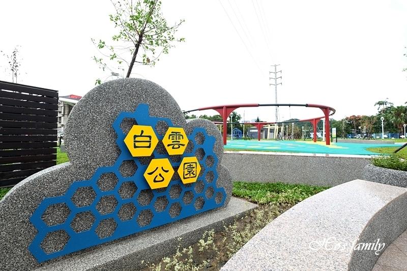 汐止白雲公園1.JPG