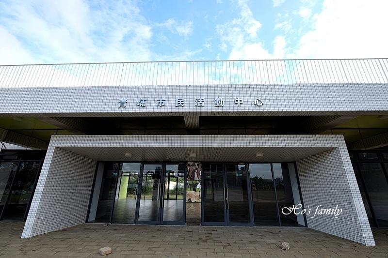 青埔市民活動中心(中壢公七公園)1.JPG