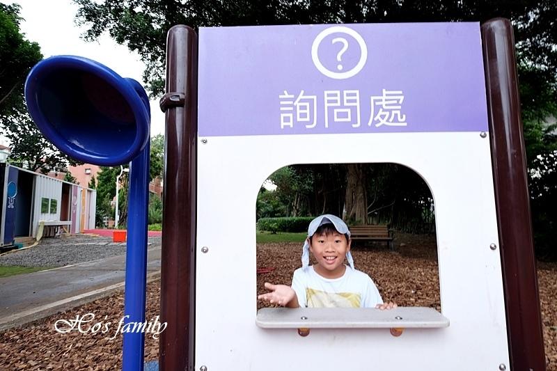 林口樂活公園3.JPG