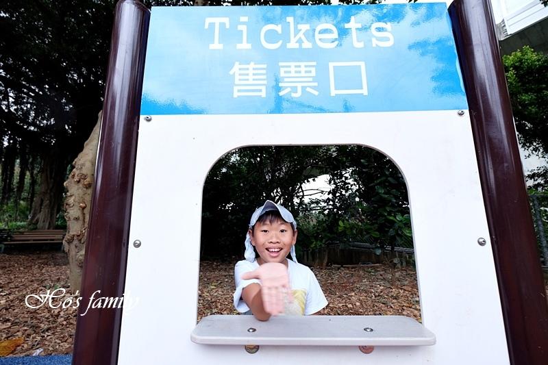 林口樂活公園5.JPG
