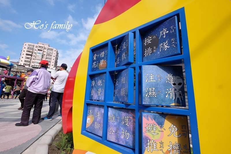 樹林東昇公園3.JPG