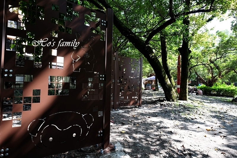 宜蘭中山公園18