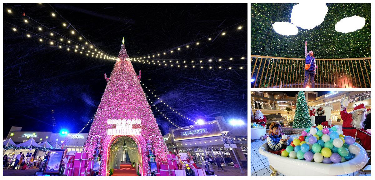 華泰名品城2018聖誕節fb.jpg