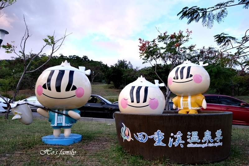 四重溪公園溫泉季4.JPG