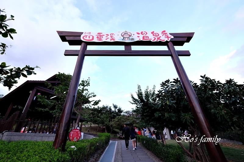 四重溪公園溫泉季12.JPG