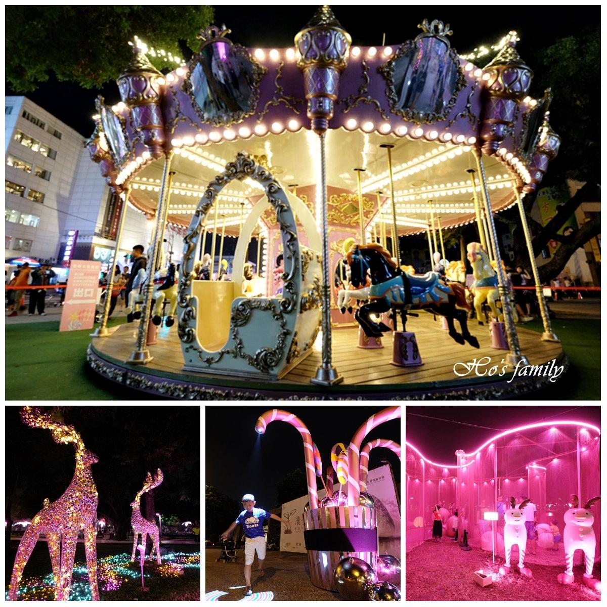 2018屏東公園聖誕節