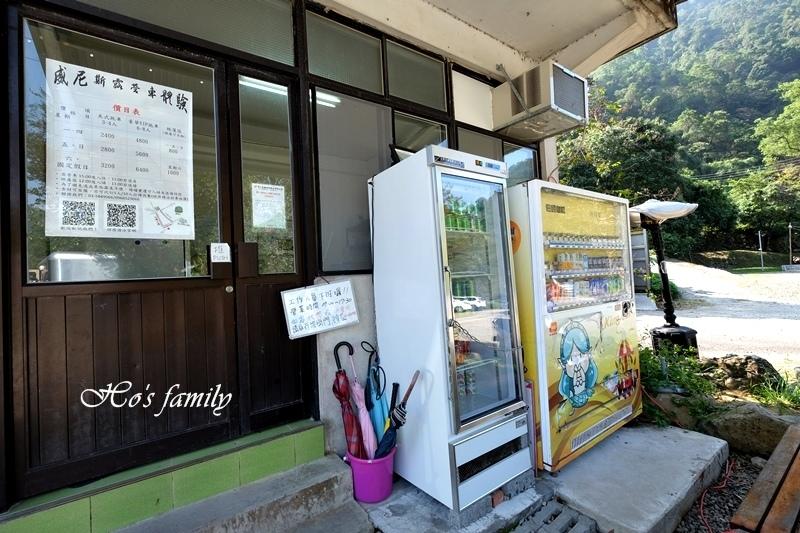 新竹親子露營威尼斯溫泉露營地26.JPG