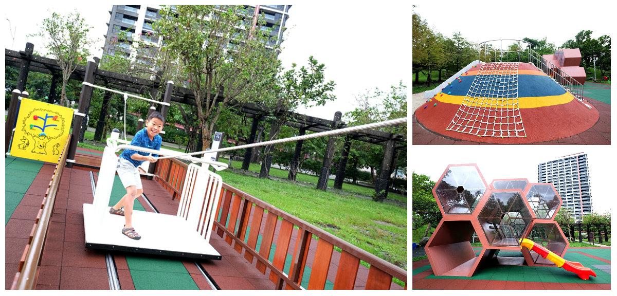 頭城運動公園兒童遊戲場fb.jpg