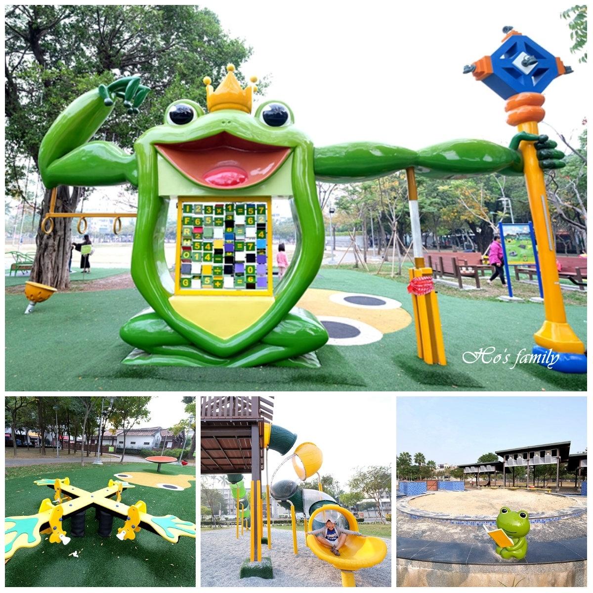 嘉義文化公園.jpg
