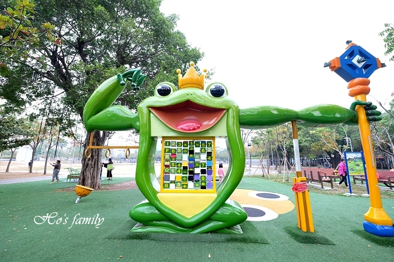 嘉義文化公園22.JPG