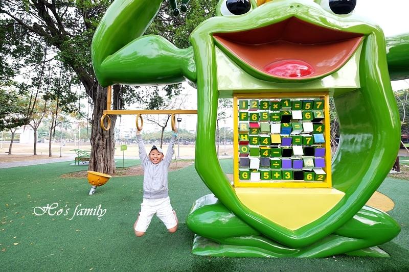 嘉義文化公園24.JPG