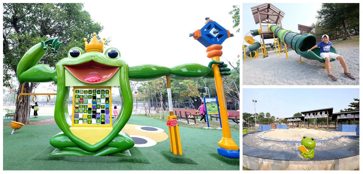 嘉義文化公園fb.jpg