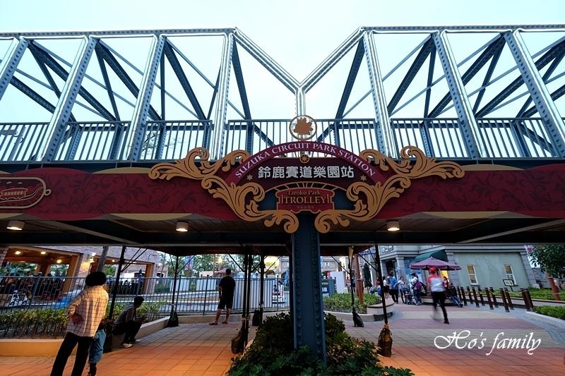 草衙道鈴鹿賽道樂園1.JPG
