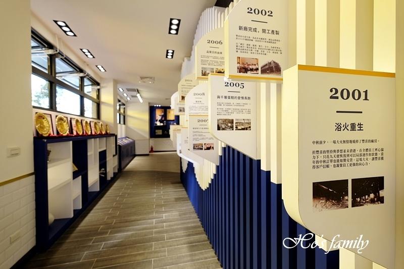 雲林景點塔吉特千層蛋糕大使館觀光工廠7.JPG