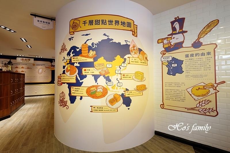 雲林景點塔吉特千層蛋糕大使館觀光工廠8.JPG