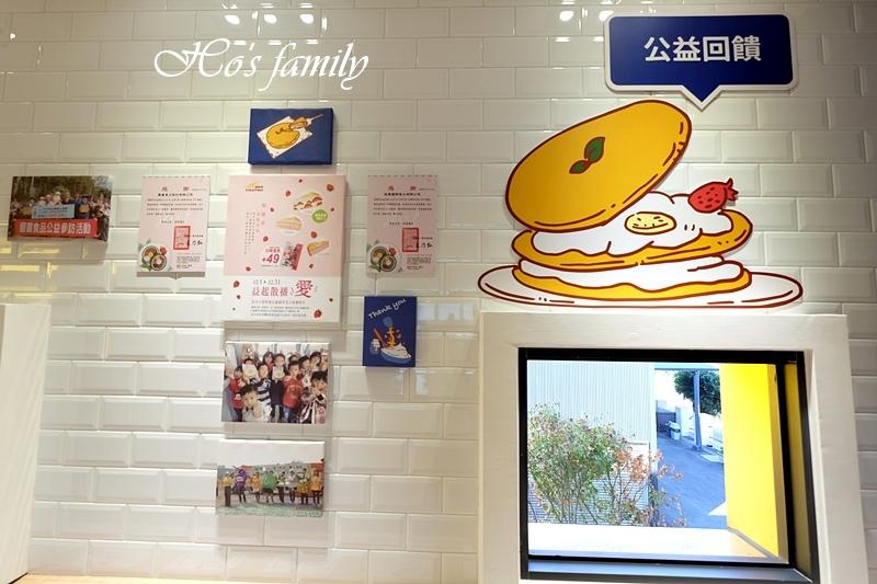 雲林景點塔吉特千層蛋糕大使館觀光工廠21.JPG
