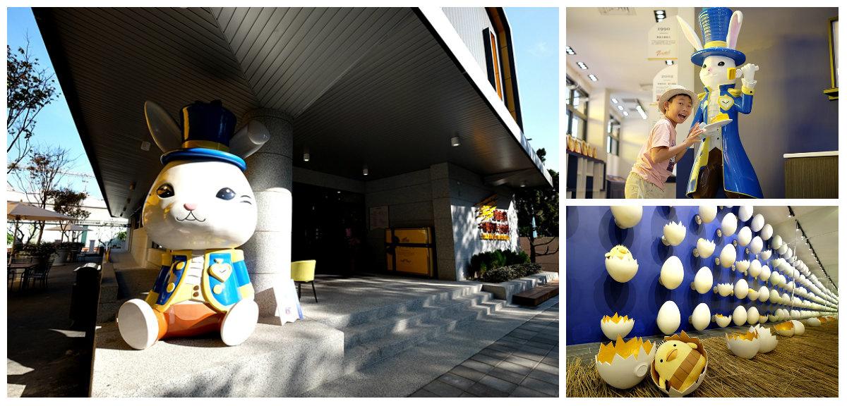 雲林景點塔吉特千層蛋糕大使館觀光工廠fb.jpg
