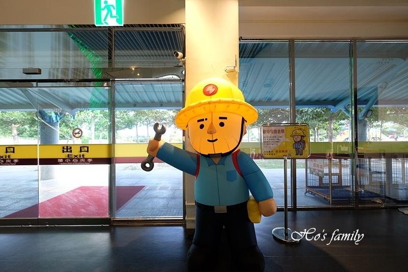 台電南部展示館3.JPG