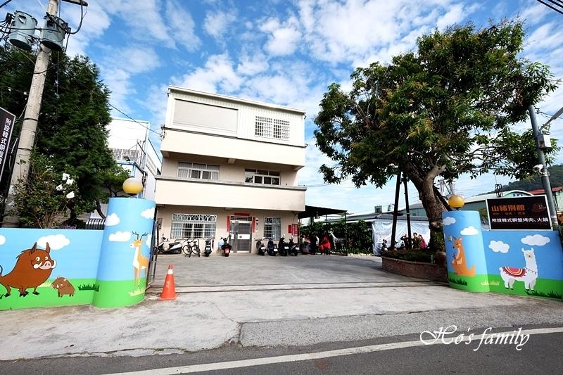 台中親子景點山豬別館1.JPG