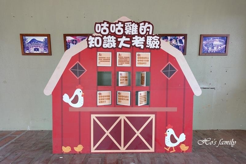 台南親子景點葫蘆埤自然公園19.JPG