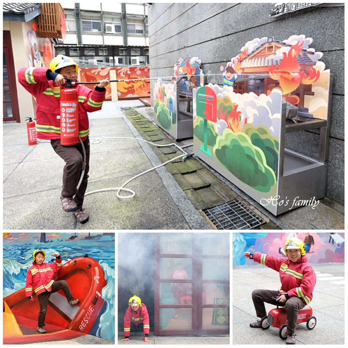 新竹市消防博物館.jpg