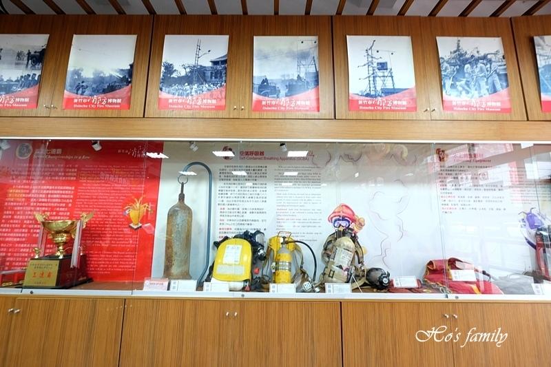 新竹市消防博物館7.JPG