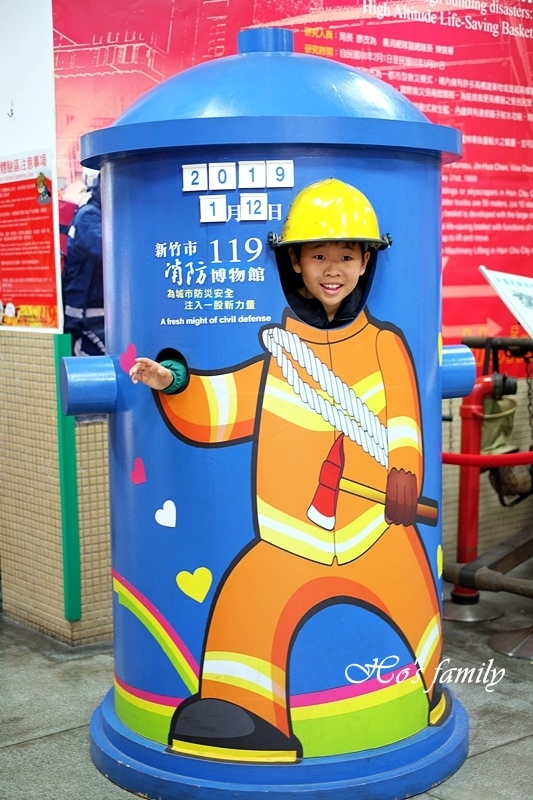 新竹市消防博物館10.JPG