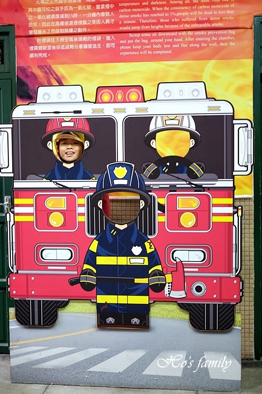 新竹市消防博物館13.JPG