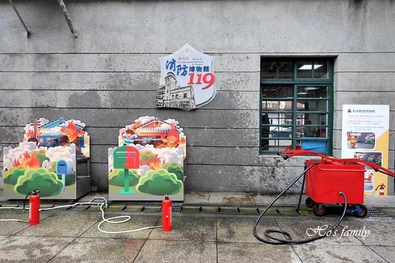 新竹市消防博物館16.JPG