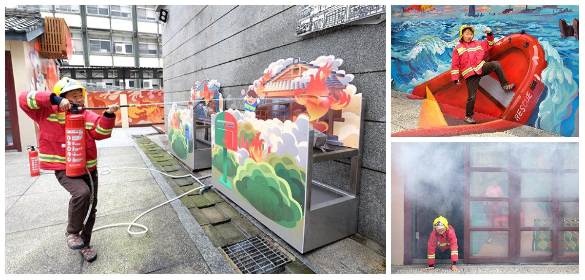 新竹市消防博物館fb.jpg