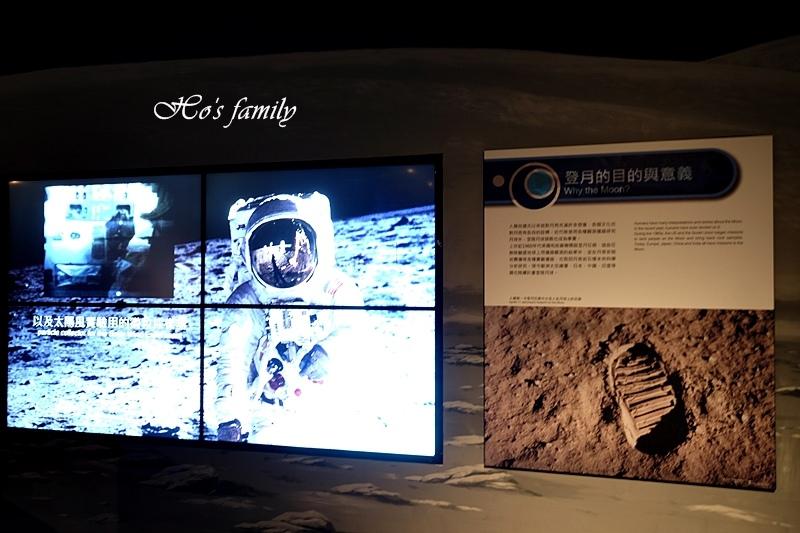 【台北親子室內景點】士林天文館(天文科學教育館)12.JPG