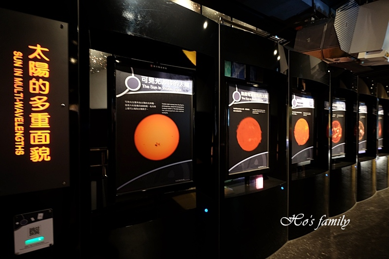 【台北親子室內景點】士林天文館(天文科學教育館)35.JPG
