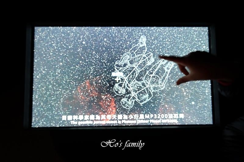 【台北親子室內景點】士林天文館(天文科學教育館)38.JPG