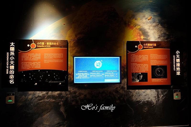 【台北親子室內景點】士林天文館(天文科學教育館)39.JPG